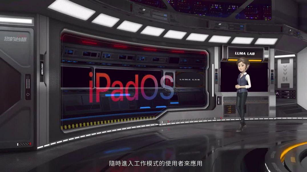 新一代 Ipad Pro 登場